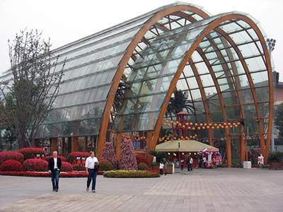 Happy valley entrance pavilion (Китай)